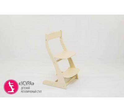 Детский растущий регулируемый стул Бельмарко «Усура бежевый»
