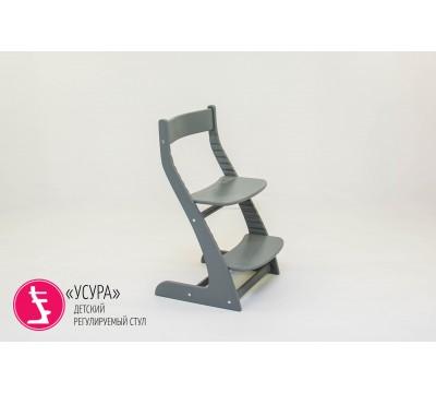 Детский растущий регулируемый стул Бельмарко «Усура графит»