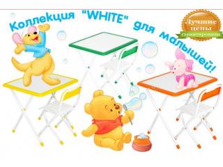 Белые столики для малышей!